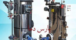 مزایای بویلر صنعتی پارس دما چیست